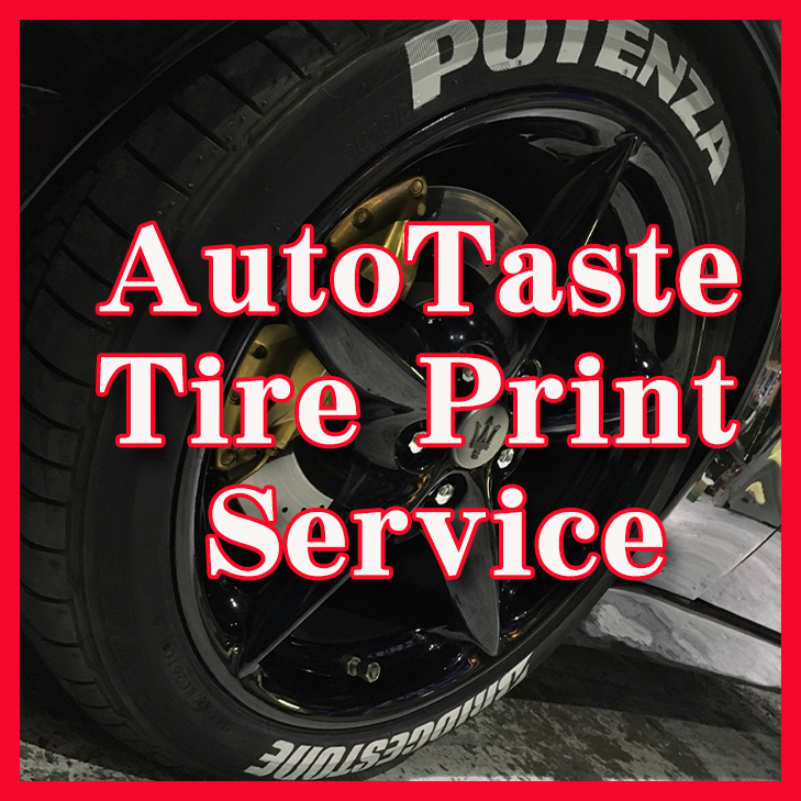 autotaste-tireprint